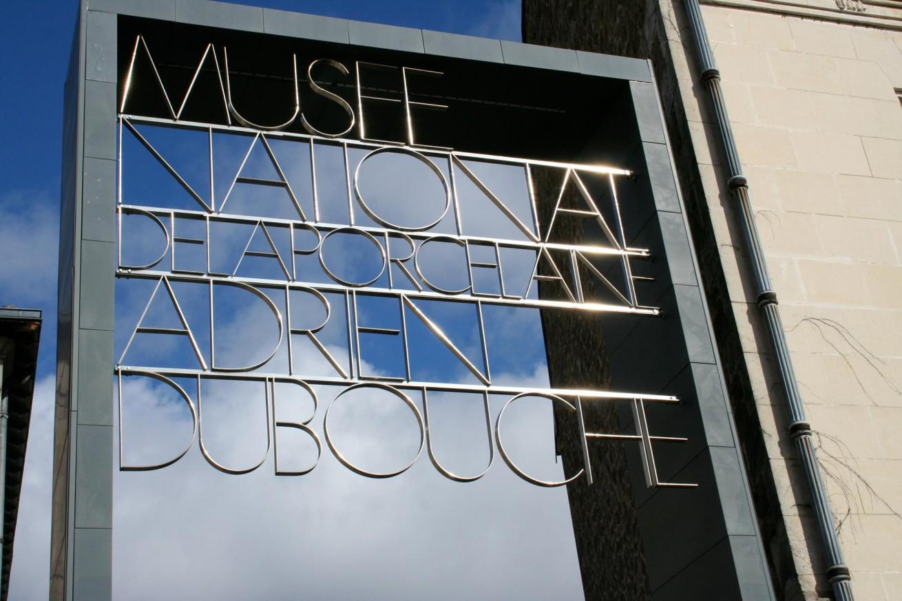 Mus e national de la porcelaine adrien dubouch limoges animal fabuleux - Musee adrien dubouche ...